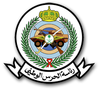 Saudi Arabian National Guard